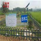 地埋式廢水處理設備價格