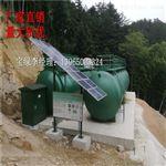 安徽汙水處理廠家