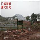 太陽能汙水處理裝置供應