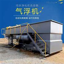 XYTTZ-002屠宰场专用废水处理设备
