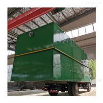 XYT-SH-003新农村污水处理设备