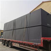 XYT-A200一体化废水处理设备