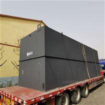XYTYTH-5000养殖污水处理设备