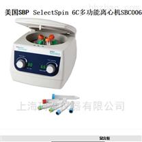 SelectSpin 6C多功能离心机SBC0060-230V