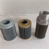 CH302FV21油泵滤芯