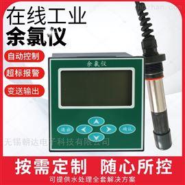 CHD-CL8000A在线余氯检测仪在线式余氯分析仪工业水厂