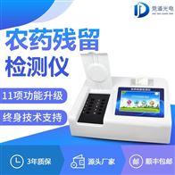 JD-NC16果蔬农残检测仪