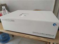 高环优科红外分光测油仪