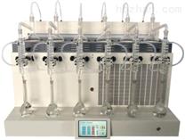 高环优科一体化蒸馏仪