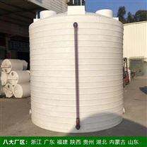 5吨塑料蓄水箱