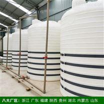 25吨电镀污水储罐