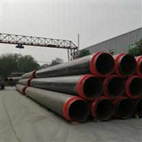 环保型325型塑套钢聚氨酯保温管