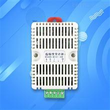工业级温湿度传感器低功耗