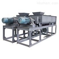 有机肥双轴强力搅拌机技术参数