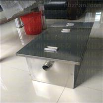 安徽小型飯店油水分離器 火鍋店隔油池