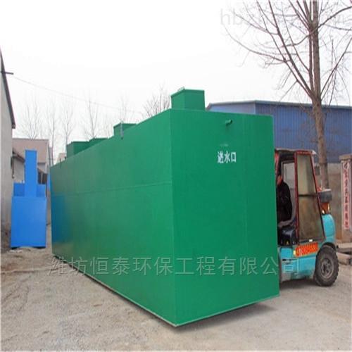 抚顺市小型医疗污水处理设备
