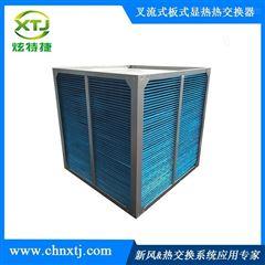 正方形800*800*600海上发电能量交换芯体