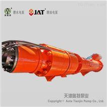大型矿用潜水电泵_卧式安装_型号说明