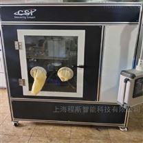 上海程斯细菌过滤性能检测仪器