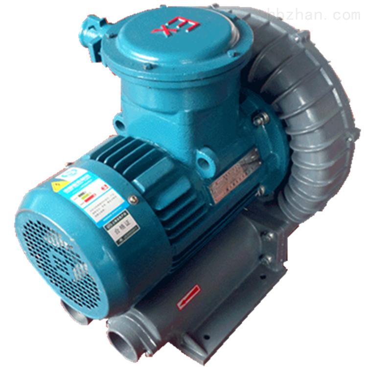 2.2kw防爆高压漩涡气泵