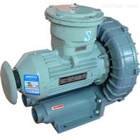 7.5kw防爆高压风机-防爆旋涡气泵