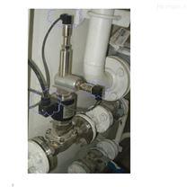 德国GSR系列暖通补水电磁阀