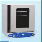 Labnet 211DS数字振荡培养箱I5211-DS-230V