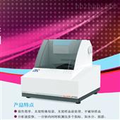 S u p N I R-2700品质快速无损近红外分析仪 定制产品推荐
