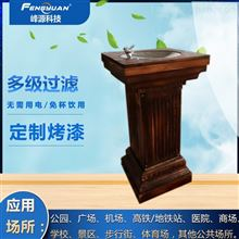 FY08-01园林饮水机