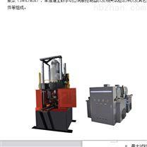 弹簧疲劳性能测试系统厂家直供