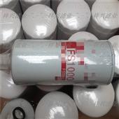 FS1000油水分离滤芯FS1000质量保证