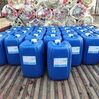 LK-6浓缩固态臭味剂 超浓味道