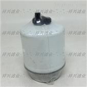 FS19530油水分离滤芯FS19530特价销售
