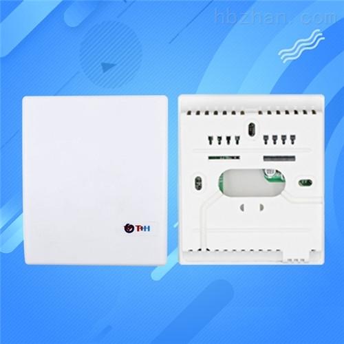 485型壁挂温湿度变送器