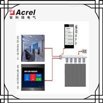数据中心末端母线供配电系统 小母线监控