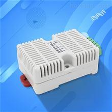 温湿度传感器温度计modbus变送器卡轨工业级