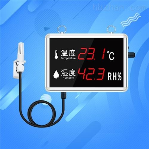 温湿度工业高精度显示仪报警器显示屏实验室