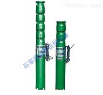 远祥机械QJ系列井用潜水电泵产品特点