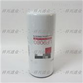 祥兴LF9080机油滤清器LF9080特价销售