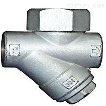 CS19-热动力式蒸汽疏水阀
