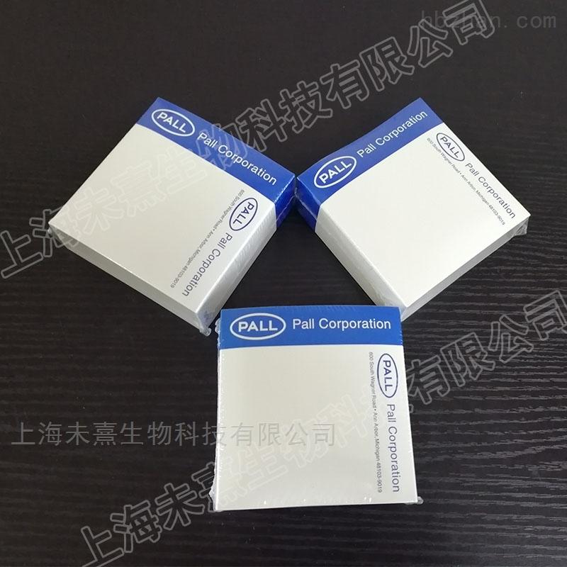 PALL聚丙烯材质GHP亲水滤膜