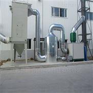 常州活性炭吸附脱附装置有机废气处理雷竞技官网app厂
