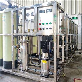 化工纯水系统 广东广州