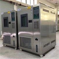 225L高低温交变试验箱