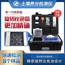 土壤檢測儀器品牌