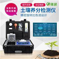 FT-GT4高智能土壤养分速测仪