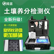 FT-GT5多参数土壤分析仪