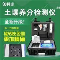 FT-GT3实验室有机肥检测仪器