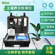 FT-GT3测土施肥仪器价格