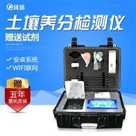 FT-GT4土壤检测仪器厂家